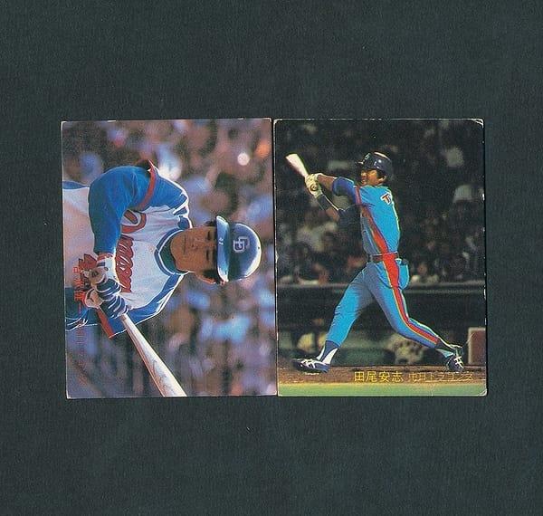 カルビー プロ野球カード 1982年 376 谷沢健一 377 田尾_1