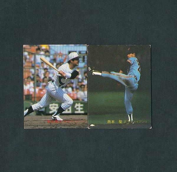 カルビー プロ野球カード 82年 382 掛布雅之 392 西本聖_1