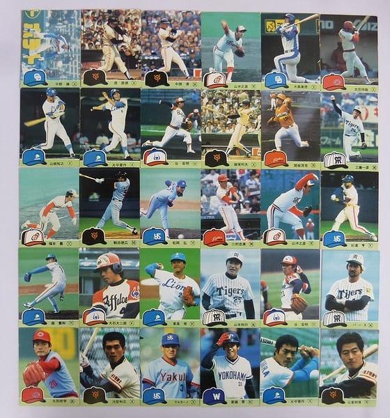 カルビー 当時 プロ野球カード 1987年 No.101~369 30枚_1
