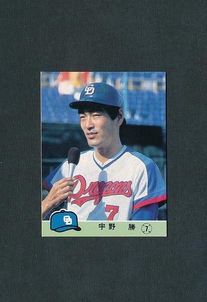 カルビー プロ野球 カード 1984年 No.658 宇野勝_1