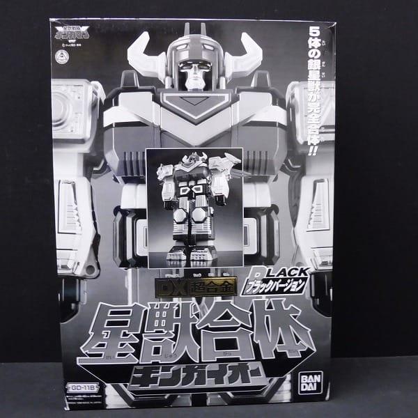 DX超合金 ギンガイオー ブラックバージョン/ギンガマン