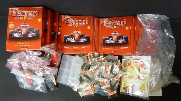 週刊フェラーリ ラジコンカー F2004 1~78巻_1