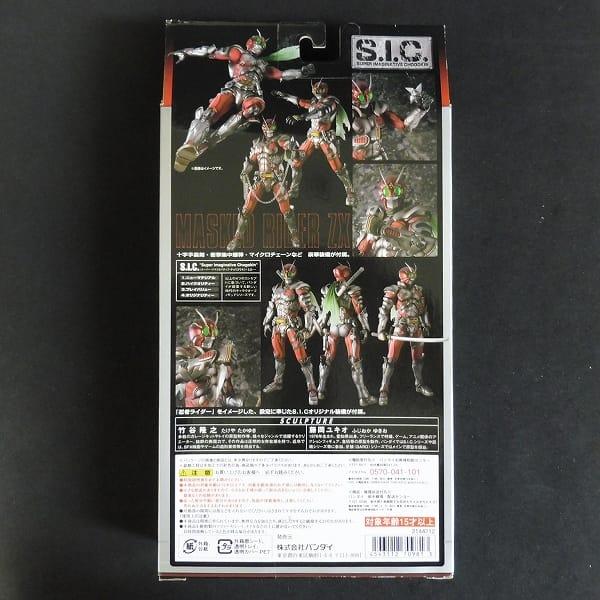 魂ウェブ S.I.C. Vol.62 仮面ライダーZX / ゼクロス_3