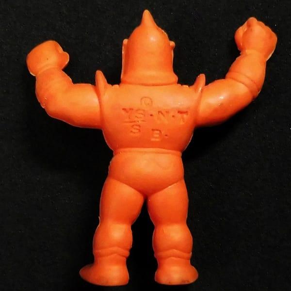 キン消し パート30 407 ロビンマスク K 橙色 オレンジ_2