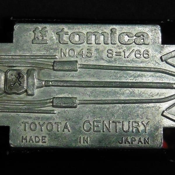 トミカ 黒箱 日本製 トヨタ センチュリー / no 43_3