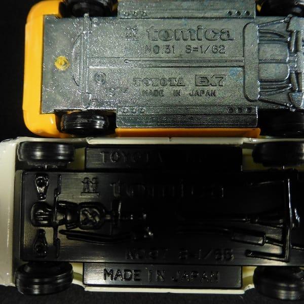 トミカ 黒箱 日本製 トヨタ MP-1 EX7 / No31 97 トミー_3