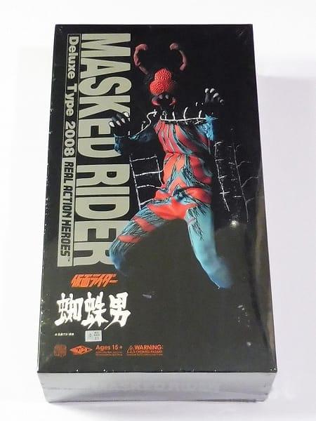 メディコムトイ RAH 蜘蛛男 2008 / 仮面ライダー_1