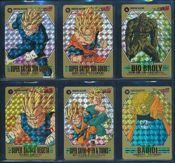 ドラゴンボール カードダス キャラクターズコレクション_1