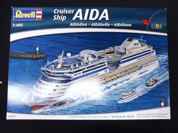 レベル 1/400 クルーズ客船 アイーダプリマ