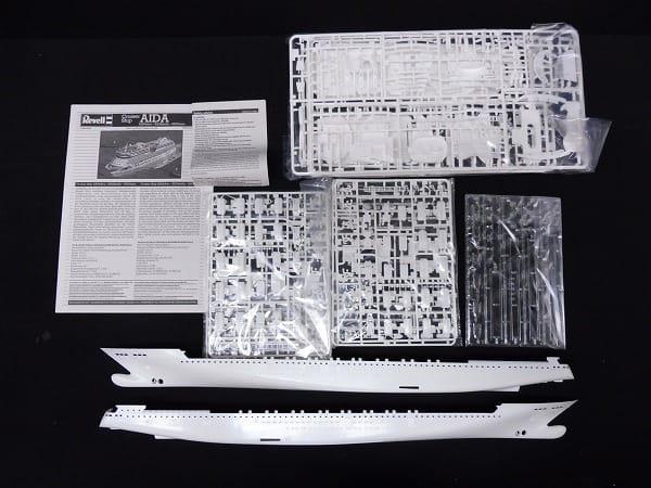 レベル 1/400 クルーズ客船 アイーダプリマ_2