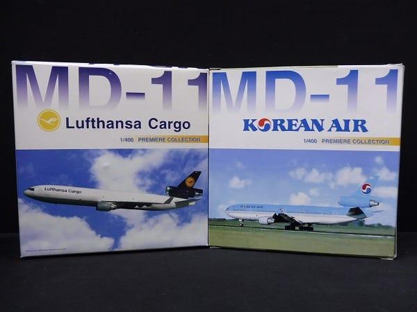 ドラゴン 1/400 MD-11 ルフトハンザカーゴ 大韓航空_1