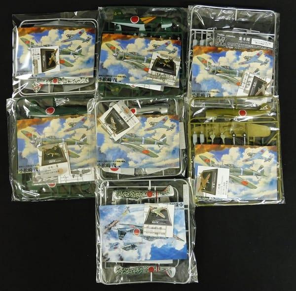 1/100 童友社 翼コレクション 第2弾 日本の戦闘機 全6種