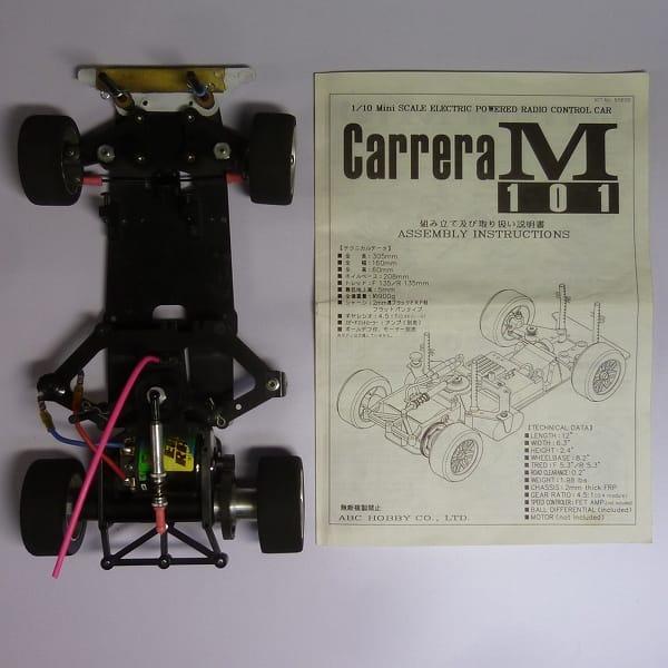 ABCホビー 1/10 カレラ M101 Mシャーシ RC モーター付き