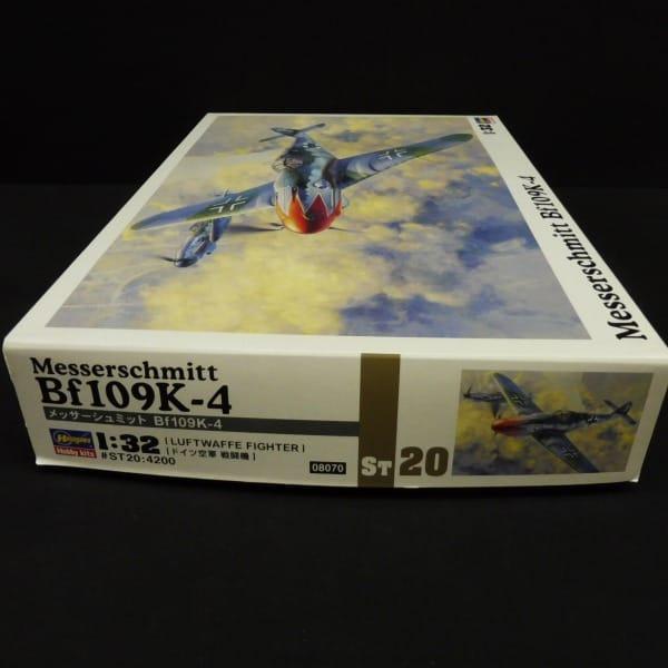 ハセガワ 1/32 メッサーシュミット Bf109K-4 ドイツ空軍_2