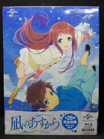 凪のあすから Blu-ray BOX 初回限定生産