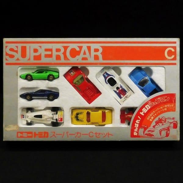 トミカ スーパーカーCセット ソノシート付 日本製