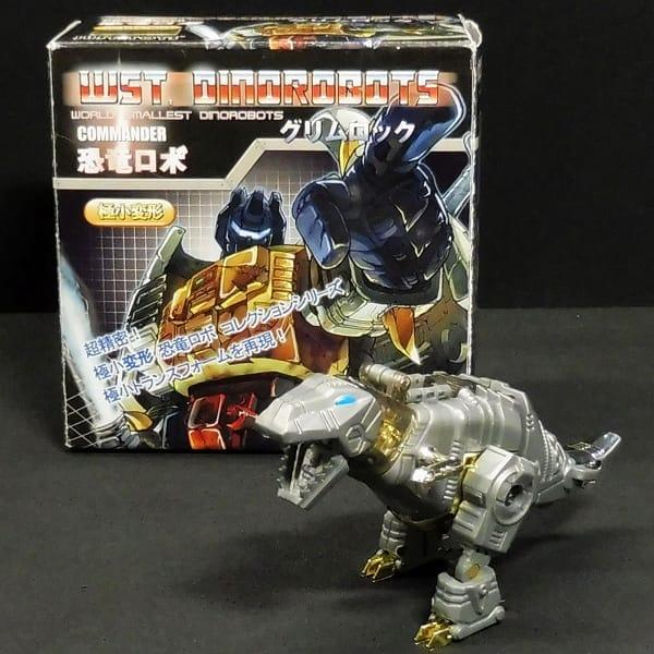 JUST TOYS 恐竜ロボ / TF ダイノボット グリムロック_1