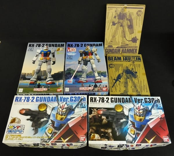 HG 1/144 限定 RX-78-2 EXPO G30th 他