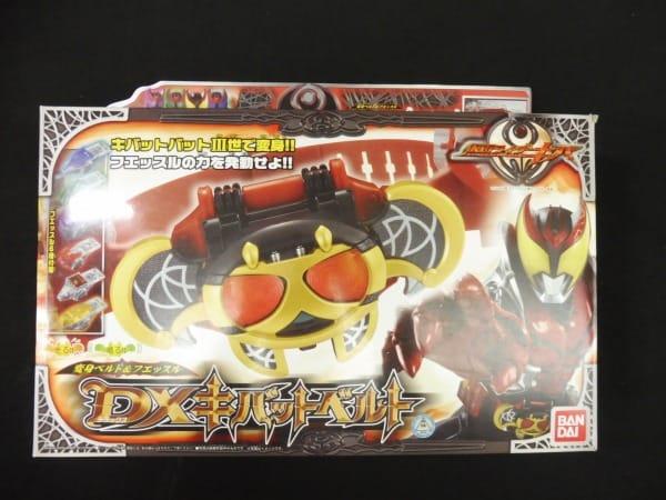 仮面ライダーキバ DXキバットベルト なりきり