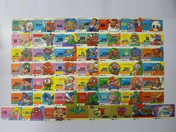 明治 モンスターカード 50枚 マーメイド 他 マイナー