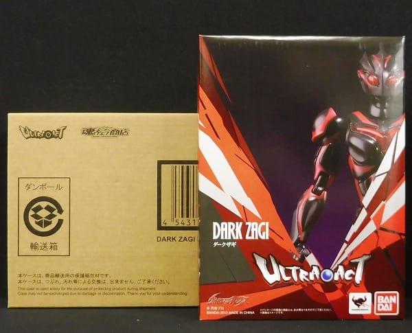 ULTRA ACT ダークザギ 限定 / ウルトラマンネクサス