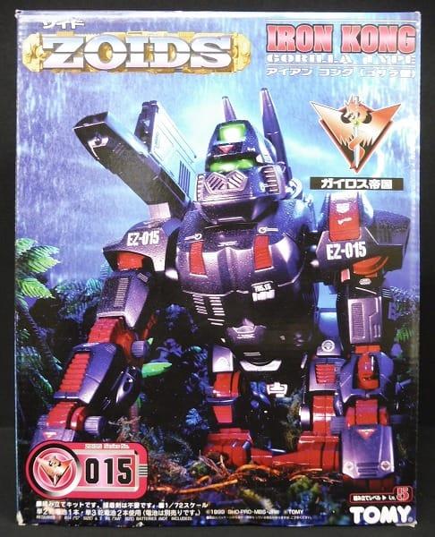 ZOIDS 015 1/72 アイアンコング ゴリラ型
