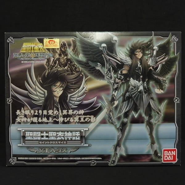 聖闘士聖衣神話 冥王 ハーデス BANDAI / 聖闘士星矢