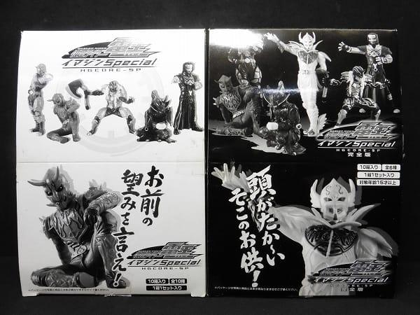 仮面ライダー 電王 イマジン Special BOX 完全版 コンプ