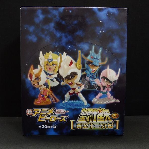 超アニメヒーローズ 聖闘士星矢 Vol.2 黄金十二宮編