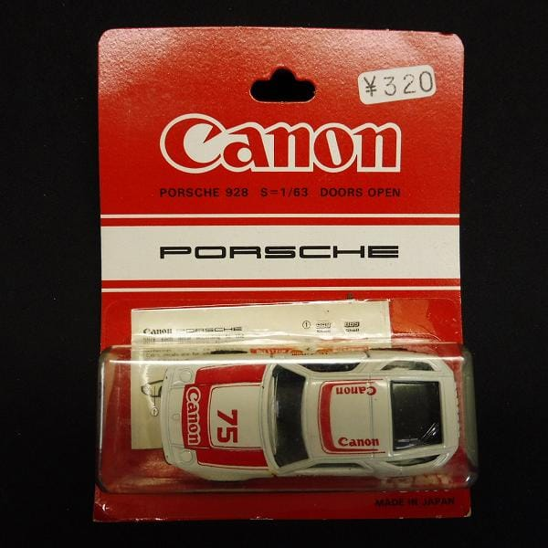 Canon キャノン特注 トミカ ポルシェ928 日本製