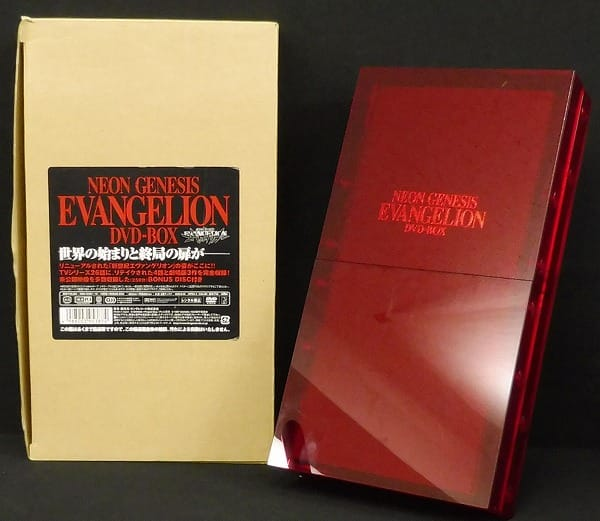 新世紀エヴァンゲリオン DVD-BOX  BONUS DISC付き