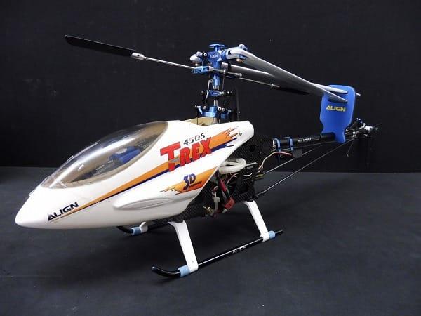 ALIGN 電動 ラジコン ヘリコプター T-REX450S /RC