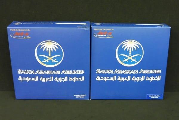 ドラゴン 限定 1/400 MD-11 サウジアラビア航空 2種