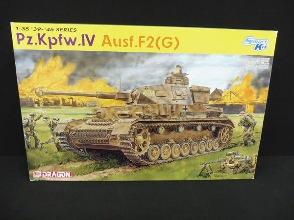 ドラゴン 1/35 独 Ⅳ号戦車 F2(G)型 エッチング付