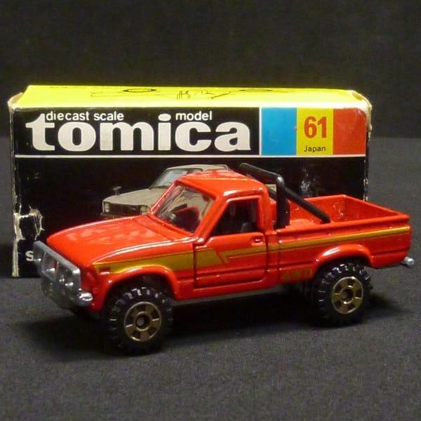 トミカ 黒箱 1/62 トヨタ ハイラックス 4WD 赤 日本製