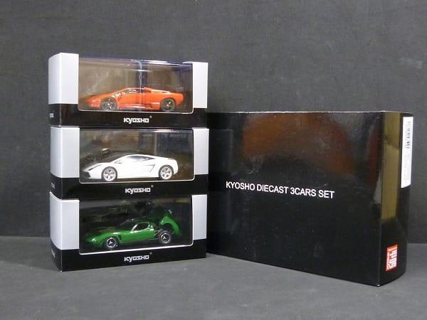 1/43 ランボルギーニ K03L50 京商50周年記念 3台セット