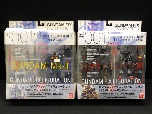 GFF #0012 ガンダムMk-II #0015 ヘビーガンダム
