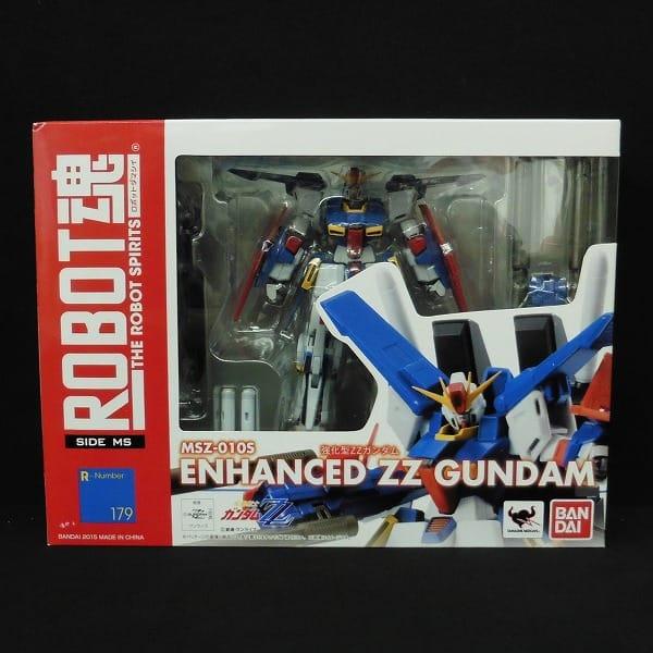 ROBOT魂 SIDE MS  R-Number179 強化型ZZガンダム