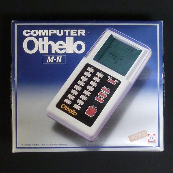 ツクダオリジナル コンピューターオセロ M-II / ゲーム