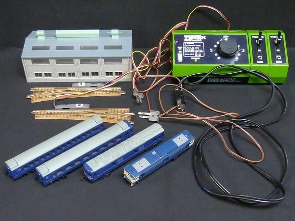 TOMIX 5001 パワーユニット ポイントコントロール他
