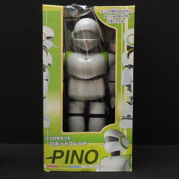 ツクダオリジナル ロボットフレンド PINO ピノ