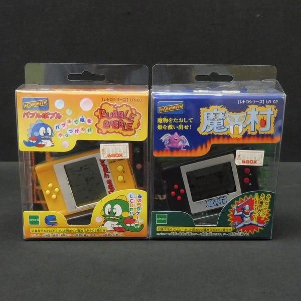 エポック LCD バブルボブル 魔界村 / ゲーム レトロ