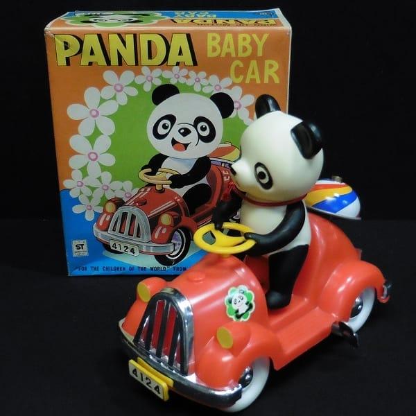 マスダヤ ゼンマイ仕掛け パンダ ベビーカー 日本製