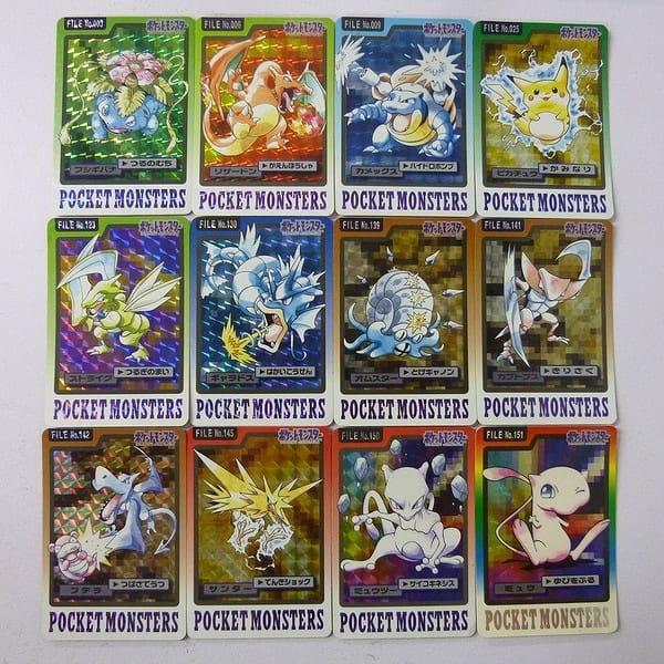 ポケモン カードダス キラ 12枚 1997 ピカチュウ ミュウ