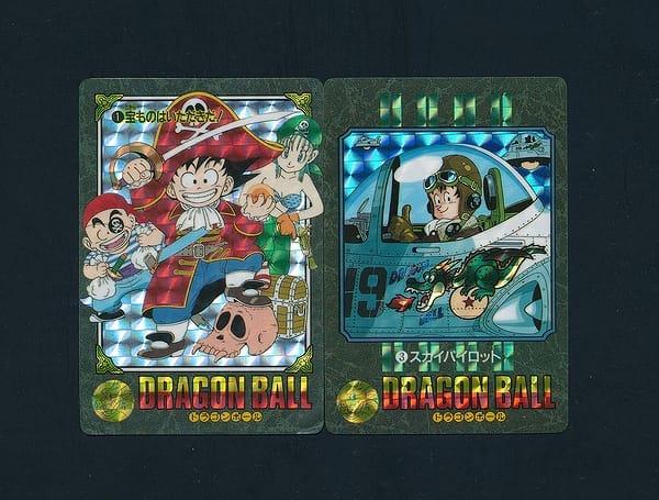 ドラゴンボール カードダス ビジュアルアドベンチャー 1