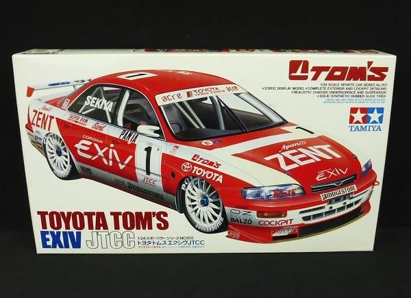 タミヤ 1/24 トヨタ・トムス エクシヴ JTCC EXIV