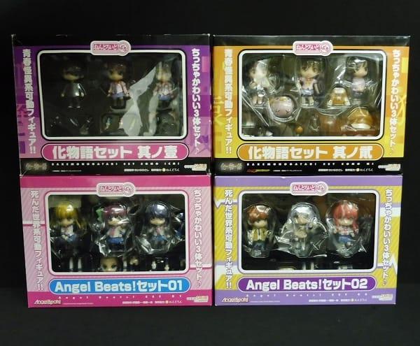 ねんどろいどぷち 化物語 Angel Beats! セット