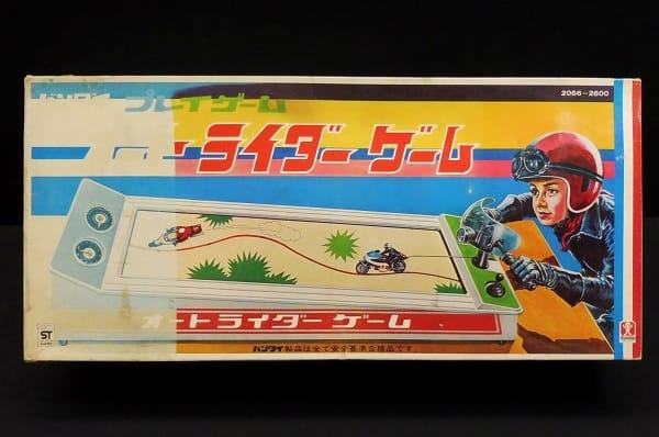 バンダイ プレイゲーム オートライダーゲーム 当時物
