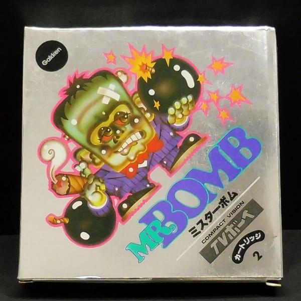 学研 ミスターボム MR.BOMB / TVボーイ用カートリッジ