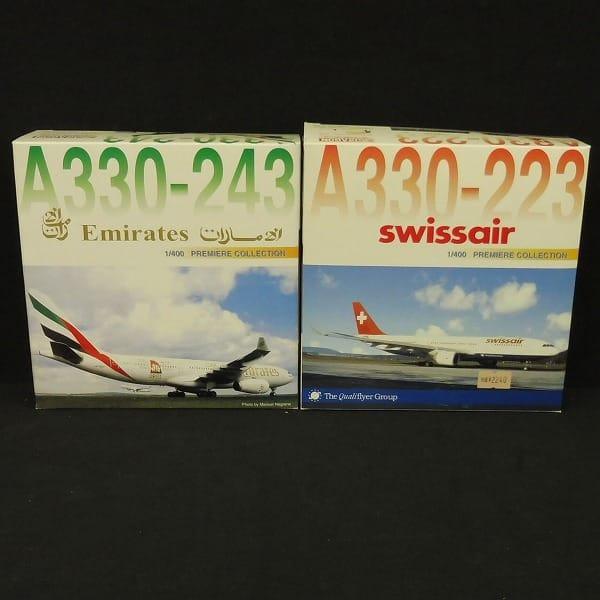 1/400 エミレーツ航空 A330-243 スイス航空 A330-223